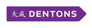 Dentos logo